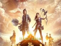ภาพยนตร์จีนแอ็คชั่นผจญภัย เรื่อง Sword And Fire 2020 ดาบและไฟ ( SOUNDTRACK SUB TH