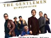 Doothaitv : The.Gentlemen.2019:สุภาพบุรุษมาหากัญ