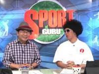Sport guru (อา)