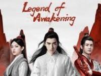 Legend of Awakening (ปลุกสวรรค์สยบปฐพี)