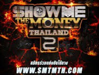 Show Me The Money Thailand 2