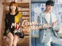 My Love Enlighten Me (หนวนหน่วน จำไว้แล้วใจอบอุ่น)