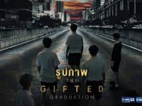 The Gifted Graduation (อา)
