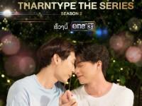 Tharn Type The Series Season 2 (7 Years of Love)ศุกร์