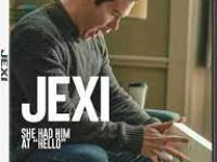 Jexi (2019) เจ็กซี่ โปรแกรมอัจฉริยะ เปิดปุ๊บ วุ่นปั๊บ