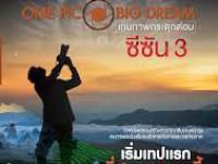 One Pic Big Dream Season 3 เกมภาพกระตุกต่อม ซีซั่น 3