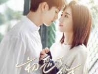 First Romance (รักแรกแสนหวาน)