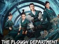 The Plough Department of Song Dynasty (มือปราบ แห่งราชวงศ์ซ่ง)