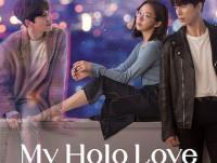 My Holo Love (วุ่นรักโฮโลแกรม)